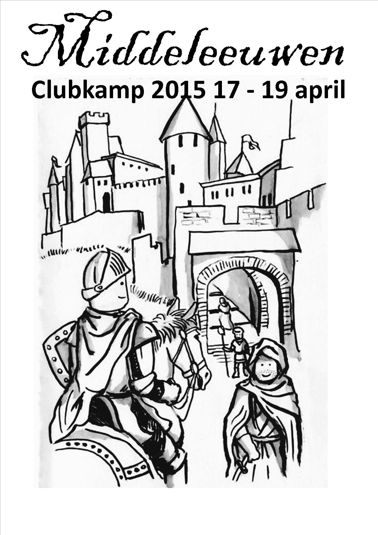 Clubkamp 2015